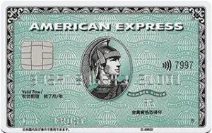 クレジットカードの審査とは?