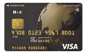 NTTファイナンスBizカード ゴールド