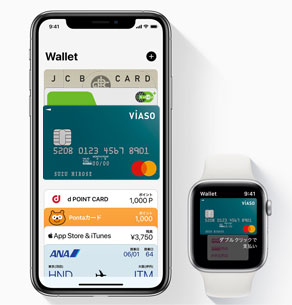 もちろんApple Pay対応!