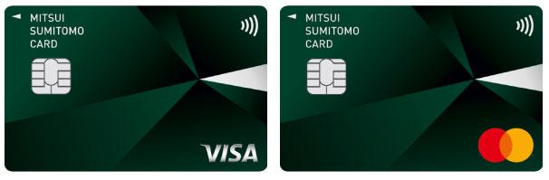【券面にカード番号なし!最短5分で発行】三井住友カード(NL)